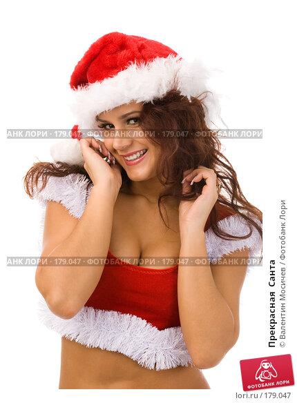 Прекрасная  Санта, фото № 179047, снято 8 декабря 2007 г. (c) Валентин Мосичев / Фотобанк Лори