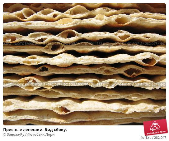 Пресные лепешки. Вид сбоку., фото № 282047, снято 3 мая 2008 г. (c) Заноза-Ру / Фотобанк Лори