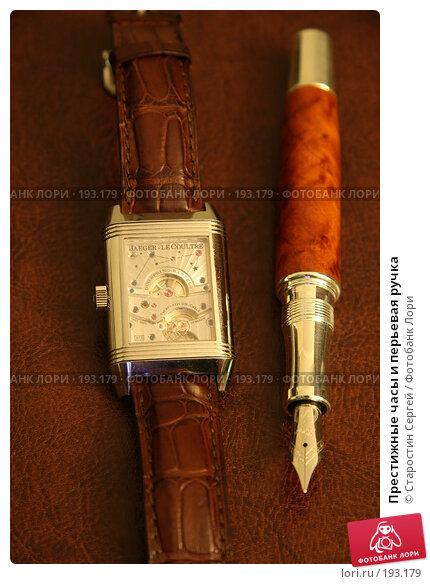 Престижные часы и перьевая ручка, фото № 193179, снято 3 февраля 2008 г. (c) Старостин Сергей / Фотобанк Лори
