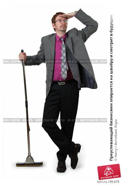 Преуспевающий бизнесмен опирается на швабру и смотрит в будущее, фото № 89675, снято 21 июня 2007 г. (c) Harry / Фотобанк Лори