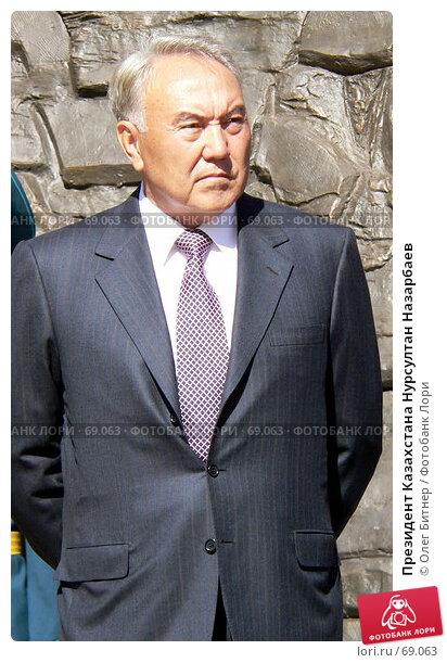 Президент Казахстана Нурсултан Назарбаев, фото № 69063, снято 25 августа 2006 г. (c) Олег Битнер / Фотобанк Лори