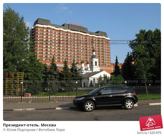 Президент-отель. Москва, фото № 329975, снято 21 июня 2008 г. (c) Юлия Селезнева / Фотобанк Лори