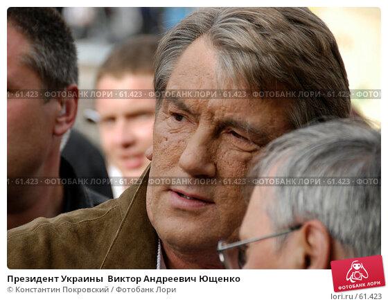 Президент Украины  Виктор Андреевич Ющенко, фото № 61423, снято 8 июля 2007 г. (c) Константин Покровский / Фотобанк Лори