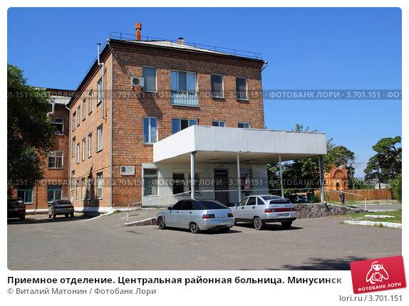 Детская поликлиника покровский район красноярска