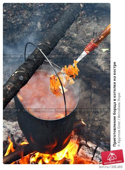 Купить «Приготовление борща в котелке на костре», фото № 335203, снято 8 июня 2008 г. (c) Круглов Олег / Фотобанк Лори