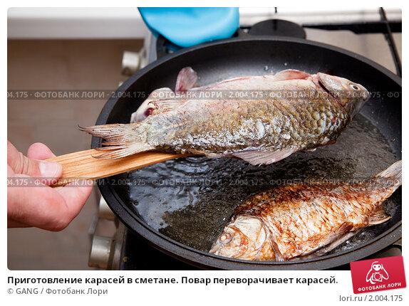 Рецепты карась фото пошагово