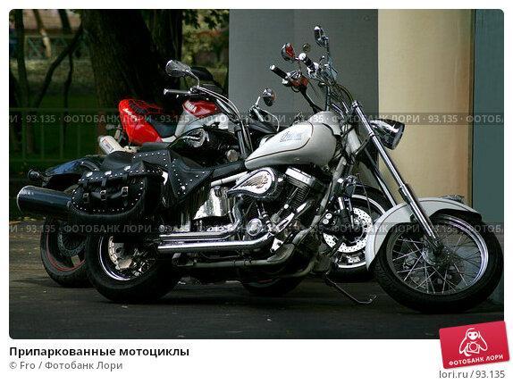 Припаркованные мотоциклы, фото № 93135, снято 21 февраля 2017 г. (c) Fro / Фотобанк Лори