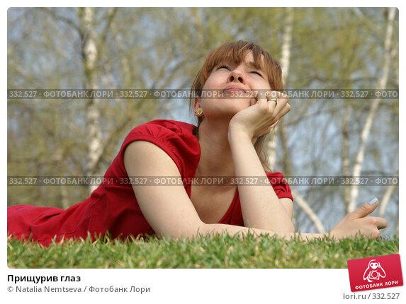 Прищурив глаз, эксклюзивное фото № 332527, снято 12 апреля 2008 г. (c) Natalia Nemtseva / Фотобанк Лори