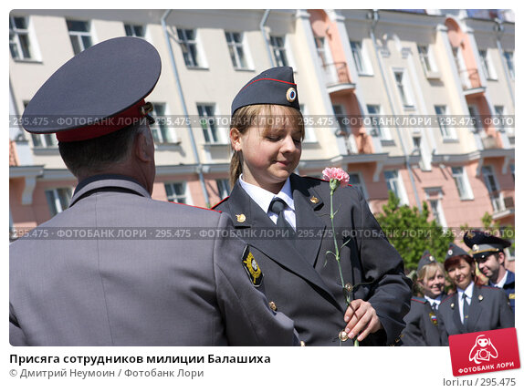 Присяга сотрудников милиции Балашиха, эксклюзивное фото № 295475, снято 8 мая 2008 г. (c) Дмитрий Нейман / Фотобанк Лори