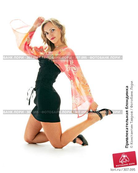 Привлекательная блондинка, фото № 307095, снято 10 октября 2007 г. (c) Константин Тавров / Фотобанк Лори