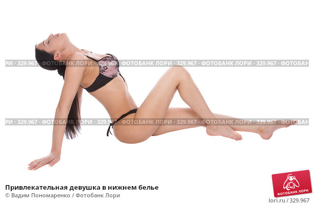 Привлекательная девушка в нижнем белье, фото № 329967, снято 9 мая 2008 г. (c) Вадим Пономаренко / Фотобанк Лори