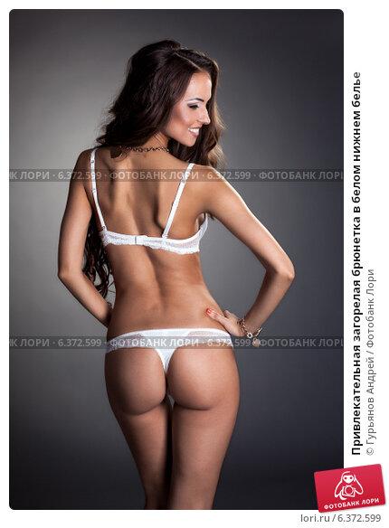 Загорелая брюнетка в белом нижнем белье фото видео фото 596-560