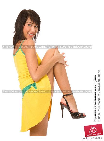 Привлекательная женщина, фото № 244099, снято 29 марта 2008 г. (c) Валентин Мосичев / Фотобанк Лори