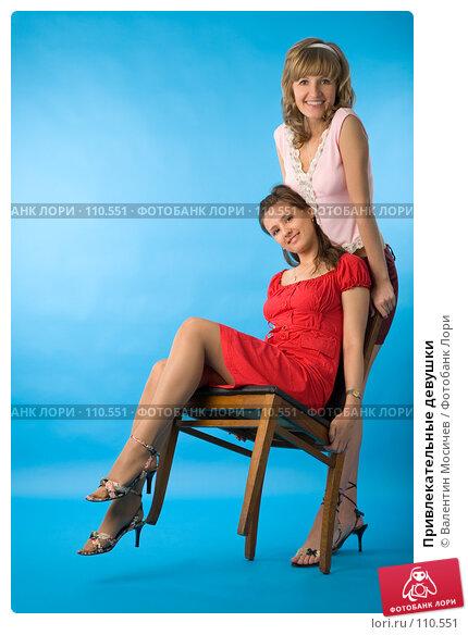 Купить «Привлекательные девушки», фото № 110551, снято 26 мая 2007 г. (c) Валентин Мосичев / Фотобанк Лори
