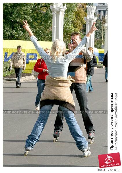 Приятное с очень приятным, фото № 88019, снято 16 сентября 2007 г. (c) Parmenov Pavel / Фотобанк Лори