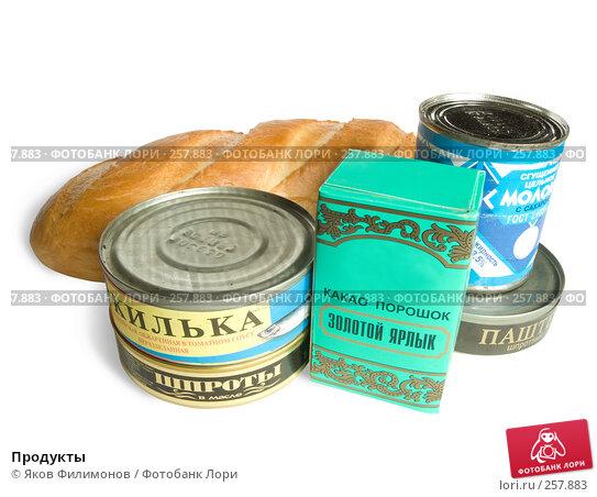Продукты, эксклюзивное фото № 257883, снято 20 апреля 2008 г. (c) Яков Филимонов / Фотобанк Лори