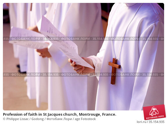 Profession of faith in St Jacques church, Montrouge, France. Стоковое фото, фотограф Philippe Lissac / Godong / age Fotostock / Фотобанк Лори