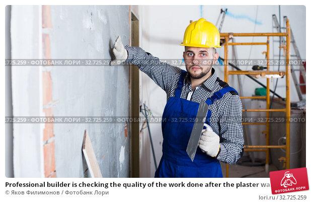 Купить «Professional builder is checking the quality of the work done after the plaster wall», фото № 32725259, снято 3 июня 2017 г. (c) Яков Филимонов / Фотобанк Лори