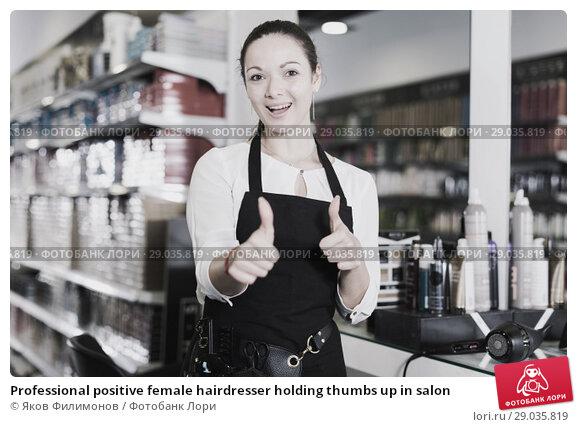 Купить «Professional positive female hairdresser holding thumbs up in salon», фото № 29035819, снято 31 марта 2018 г. (c) Яков Филимонов / Фотобанк Лори
