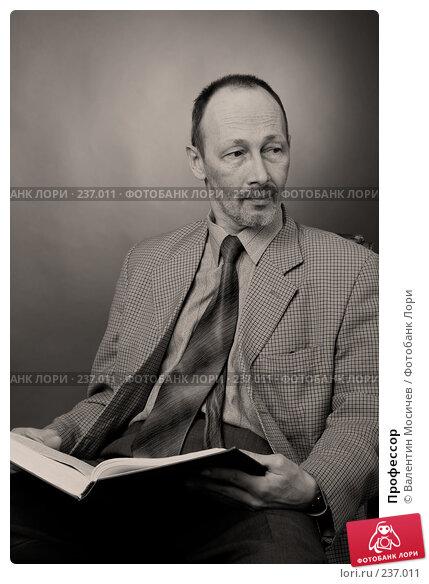 Профессор, фото № 237011, снято 28 мая 2017 г. (c) Валентин Мосичев / Фотобанк Лори