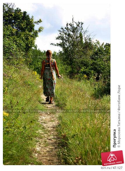 Прогулка, фото № 47127, снято 9 августа 2004 г. (c) Морозова Татьяна / Фотобанк Лори