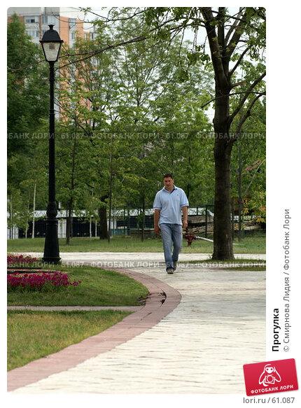 Прогулка, фото № 61087, снято 24 июня 2007 г. (c) Смирнова Лидия / Фотобанк Лори