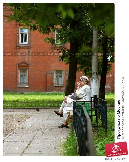 Купить «Прогулка по Москве», фото № 57395, снято 7 июля 2004 г. (c) Морозова Татьяна / Фотобанк Лори