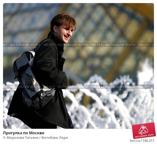 Купить «Прогулка по Москве», фото № 190311, снято 27 мая 2004 г. (c) Морозова Татьяна / Фотобанк Лори