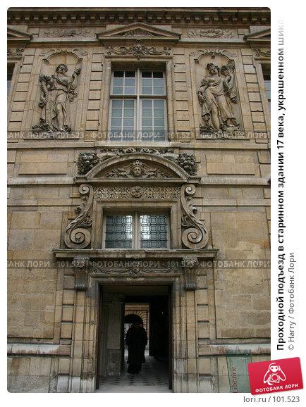 Проходной подъезд в старинном здании 17 века, украшенном шикарной лепниной и скульптурами в нишах, фото № 101523, снято 22 февраля 2006 г. (c) Harry / Фотобанк Лори