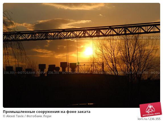 Промышленные сооружения на фоне заката, эксклюзивное фото № 236355, снято 28 марта 2008 г. (c) Alexei Tavix / Фотобанк Лори