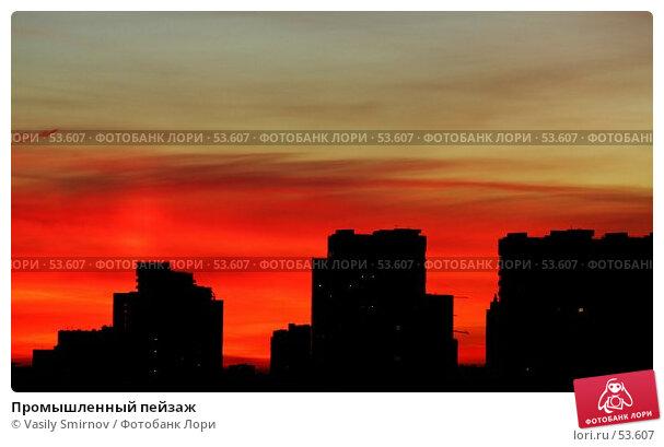 Промышленный пейзаж, фото № 53607, снято 19 сентября 2004 г. (c) Vasily Smirnov / Фотобанк Лори
