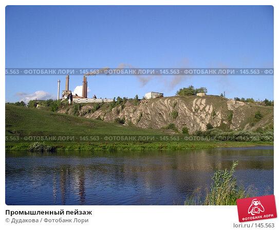 Промышленный пейзаж, фото № 145563, снято 20 августа 2003 г. (c) Дудакова / Фотобанк Лори