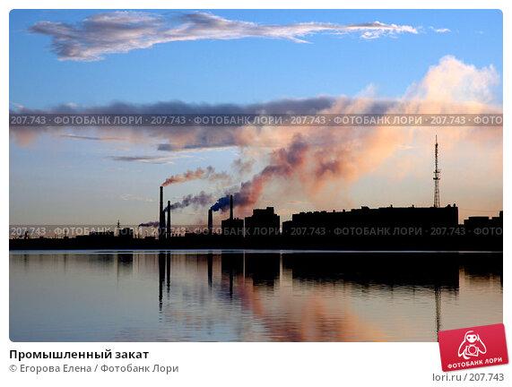 Промышленный закат, фото № 207743, снято 18 июня 2005 г. (c) Егорова Елена / Фотобанк Лори