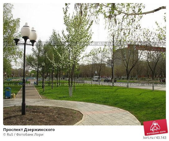 Проспект Дзержинского, фото № 43143, снято 13 мая 2007 г. (c) RuS / Фотобанк Лори