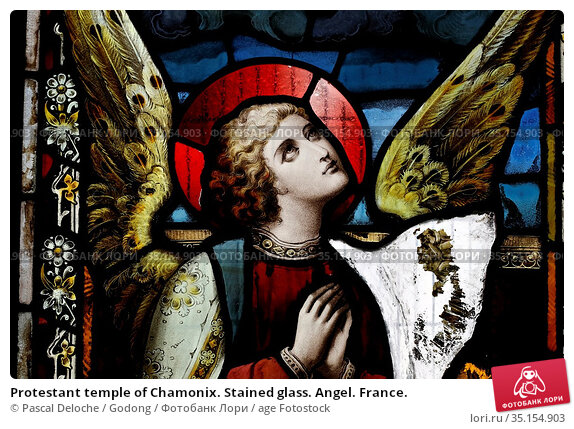 Protestant temple of Chamonix. Stained glass. Angel. France. Стоковое фото, фотограф Pascal Deloche / Godong / age Fotostock / Фотобанк Лори