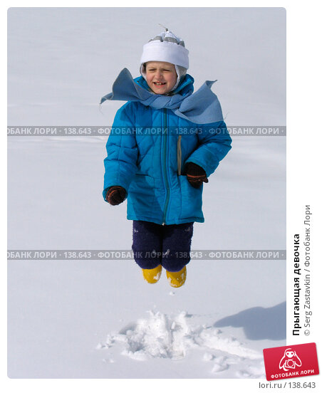 Прыгающая девочка, фото № 138643, снято 26 марта 2005 г. (c) Serg Zastavkin / Фотобанк Лори