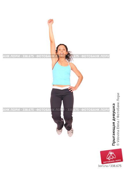Прыгающая девушка, фото № 338675, снято 10 мая 2008 г. (c) Vdovina Elena / Фотобанк Лори