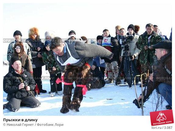 Прыжки в длину, фото № 3087, снято 25 марта 2006 г. (c) Николай Гернет / Фотобанк Лори