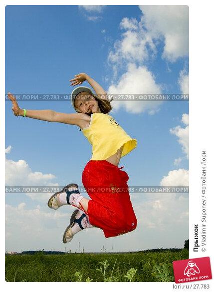 Купить «Прыжок», фото № 27783, снято 8 июля 2006 г. (c) Vladimir Suponev / Фотобанк Лори