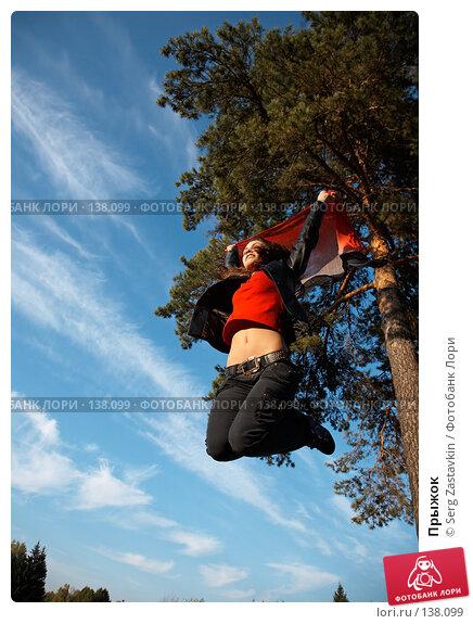 Прыжок, фото № 138099, снято 23 сентября 2006 г. (c) Serg Zastavkin / Фотобанк Лори