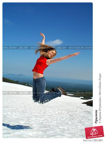 Прыжок, фото № 203491, снято 23 августа 2006 г. (c) Ирина Игумнова / Фотобанк Лори