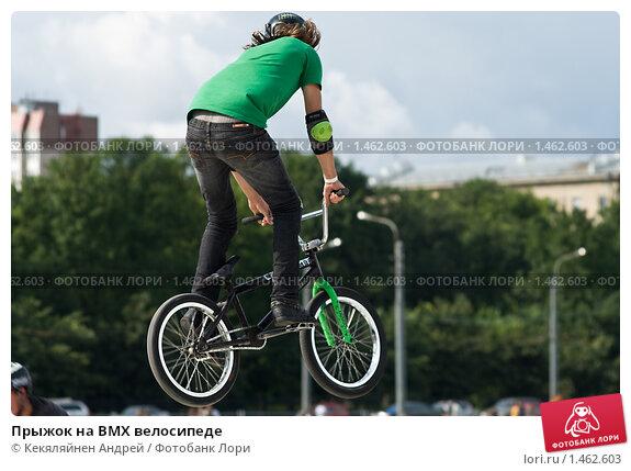 Купить «Прыжок на BMX велосипеде», фото № 1462603, снято 15 августа 2009 г. (c) Кекяляйнен Андрей / Фотобанк Лори