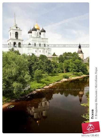 Псков, фото № 39451, снято 6 июля 2006 г. (c) Владимир Мельник / Фотобанк Лори