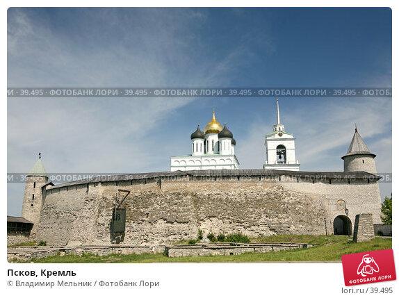 Псков, Кремль, фото № 39495, снято 6 июля 2006 г. (c) Владимир Мельник / Фотобанк Лори