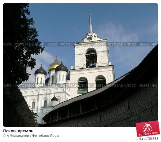 Псков, кремль, фото № 39535, снято 19 сентября 2006 г. (c) A Челмодеев / Фотобанк Лори