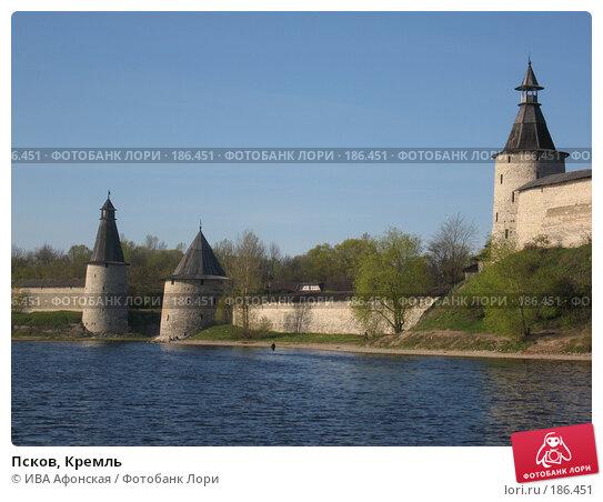 Псков, Кремль, фото № 186451, снято 7 мая 2007 г. (c) ИВА Афонская / Фотобанк Лори