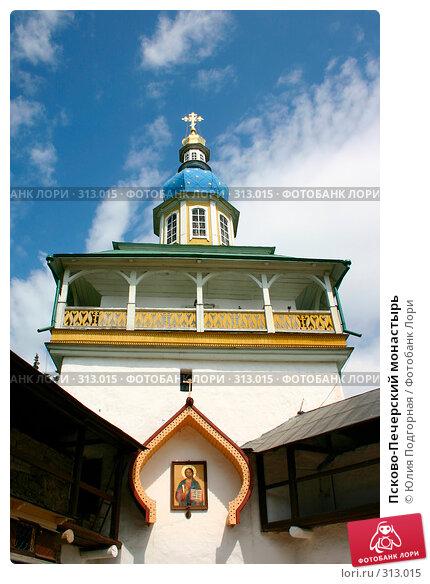Псково-Печерский монастырь, фото № 313015, снято 8 декабря 2016 г. (c) Юлия Селезнева / Фотобанк Лори