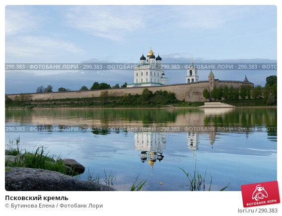 Псковский кремль, фото № 290383, снято 17 мая 2008 г. (c) Бутинова Елена / Фотобанк Лори