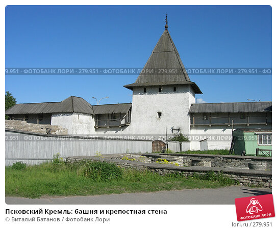 Псковский Кремль: башня и крепостная стена, фото № 279951, снято 10 июня 2006 г. (c) Виталий Батанов / Фотобанк Лори