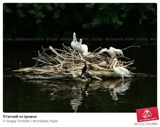 Птичий островок, фото № 312883, снято 29 июля 2004 г. (c) Sergey Toronto / Фотобанк Лори